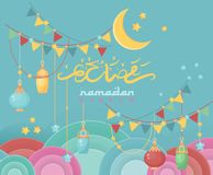 Creative greeting card design for holy month of muslim community festival Ramadan Kareem. Creative greeting card design for holy month of muslim community Stock Image