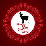 Creative greeting card for new year 2015 Royalty Free Stock Photo