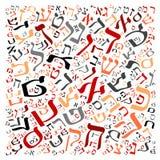 Creative Hebrew alphabet texture background Stock Photography