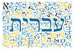 Creative Hebrew alphabet texture background Royalty Free Stock Photo