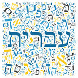 Creative Hebrew alphabet texture background Royalty Free Stock Image