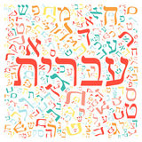 Creative Hebrew alphabet texture background Royalty Free Stock Images