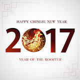 Creative illustration with 2017 and Rooster Royalty Free Stock Photos