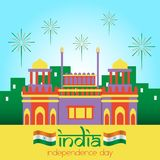 Creative India Independence Day Design Vector Art Logo. Creative India Independence Day Design for various used and purposed just for you the great people vector illustration