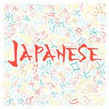 Creative japanese alphabet texture background Stock Photography
