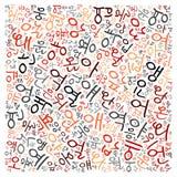 Creative Korean alphabet texture background. High resolution Royalty Free Illustration