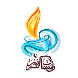 Creative lamp with Arabic text for Ramadan Kareem. Stock Photo