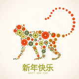 Creative Monkey for Chinese New Year celebration. Creative illustration of Monkey made by colorful floral design with Chinese text (Happy New Year Stock Photography