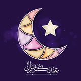 Creative moon with Arabic text for Eid celebration. Royalty Free Stock Photography