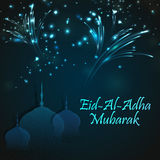 Creative Mosque for Eid-Al-Adha Mubarak. Creative paper cutout of Mosque on sparkling, fireworks background for Muslim Community, Festival of Sacrifice, Eid-Al Royalty Free Stock Photo
