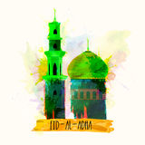 Creative Mosque for Eid-Al-Adha Mubarak. Vector illustration of Mosque made by colorful paint stroke for Muslim Community, Festival of Sacrifice, Eid-Al-Adha Royalty Free Stock Photos