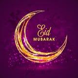 Creative mosque for Eid Mubarak celebration. Royalty Free Stock Images