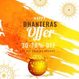 Creative poster or banner for Dhanteras festival with 30-70% off. Er and gloden coin pot on abstract brush stroke background royalty free illustration