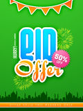 Creative poster, banner or flyer for Eid celebration. Shiny fireworks and mosque silhouette decorated limited time sale poster, banner or flyer design with 50% Stock Photo