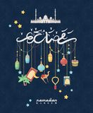 Creative poster design for holy month of muslim community festival Ramadan Kareem. Arabic decorations. Creative greeting card design for holy month of muslim Stock Photography