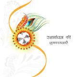 Creative Rakhi for Raksha Bandhan celebration. Stock Images