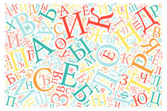 Creative Russian alphabet texture background Stock Image