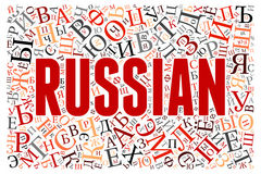 Creative Russian alphabet texture background Stock Photo