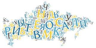 Creative Russian alphabet texture background. High resolution royalty free stock photo