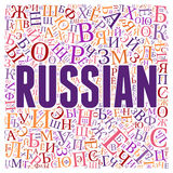 Creative Russian alphabet texture background Stock Photos