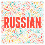 Creative Russian alphabet texture background Royalty Free Stock Photos