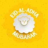 Creative Sheep for Eid-Al-Adha Mubarak. Muslim Community, Festival of Sacrifice, Eid-Al-Adha Mubarak with creative paper cutout of a Sheep on dotted yellow Stock Image