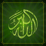 Creative stylish Arabic calligraphy Dua. Green glossy Arabic Islamic calligraphy of Dua (Wish) Allahu Akbar ( Allah is the Greatest) on abstract rays background Stock Photo