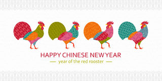 Creative stylized roosters in patchwork style. 2017 New Year symbol red cock. Vector illustration. Creative stylized roosters in patchwork style. 2017 New Year Stock Image