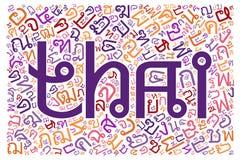 Creative Thai alphabet texture background. High resolution Stock Illustration