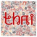 Creative Thai alphabet texture background. High resolution royalty free illustration