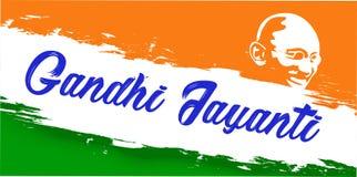 2nd October Gandhi Jayanti stock illustration