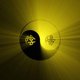 Creative Yin Yang sign light flare. Innovative Yin Yang symbol with Chinese characters replace positive and negative dots inside. Powerful light flares vector illustration