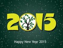 Crecimiento de dinero de 2015 Feliz Año Nuevo 2015 Imágenes de archivo libres de regalías