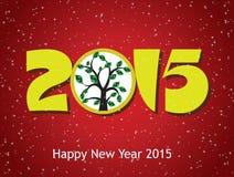 Crecimiento de dinero de 2015 Feliz Año Nuevo 2015 Imagen de archivo libre de regalías