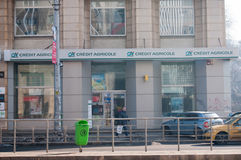 Credit agricole victoriei Stock Photography