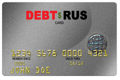 Credit Card. Typical plastic credit card with expiration date Royalty Free Stock Image