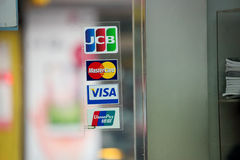 Credit card pay sign Royalty Free Stock Photography