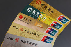 Credit cards. Of Chinese bank royalty free stock photos