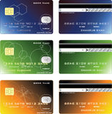 Credit cards design. Different plastic credit cards vector design Royalty Free Stock Photography