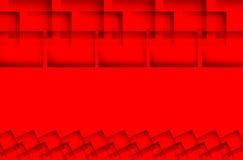 Cree el cuadrado abstracto Foto de archivo