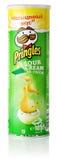 Crema agria y cebolla de Pringles fotografía de archivo libre de regalías
