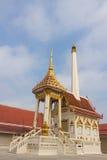 Crematório com fundo do céu foto de stock royalty free
