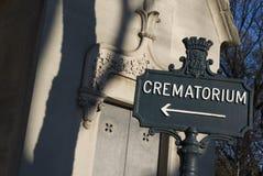 Crematoir dicht teken met kapel Royalty-vrije Stock Afbeelding