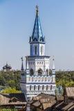 Cremlino di Izmailovo in città Mosca Fotografie Stock Libere da Diritti