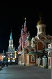Cremlino di Mosca Immagini Stock Libere da Diritti