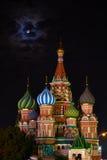 Cremlino di Mosca Immagine Stock Libera da Diritti