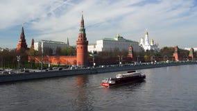 Cremlino di Mosca video d archivio