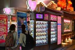 Crepe το κατάστημα σε Harajuku, Τόκιο, Ιαπωνία Στοκ φωτογραφία με δικαίωμα ελεύθερης χρήσης