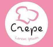 Crepe Logo Design Stock Image