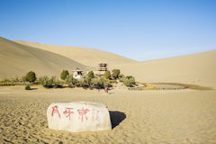 Crescent Lake in Dunhuang, Gansu. Eastphoto, tukuchina, Crescent Lake in Dunhuang, Gansu, City, scenery Royalty Free Stock Photos